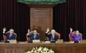 Hình ảnh ngày khai mạc Hội nghị Trung ương 11 khóa XII