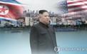 Phản ứng mới nhất từ báo Triều Tiên về thượng đỉnh với Mỹ