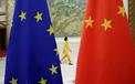 """Các nước nhỏ châu Âu: """"con bài"""" mới Bắc Kinh sử dụng để phá tan ngờ vực EU?"""