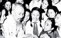 Hồ Chí Minh - Chân dung một con Người đẹp nhất