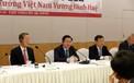 """Phó Thủ tướng Vương Đình Huệ: """"Huấn luyện viên Park Hang- seo đã tạo nên một không khí bóng đá tuyệt vời khắp Việt Nam"""""""
