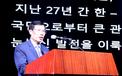 Bộ trưởng Nguyễn Ngọc Thiện khai mạc Lễ hội Văn hoá - du lịch Việt Nam tại Hàn Quốc năm 2019