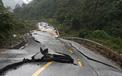 Quảng Bình: Sạt lở núi vùi lấp đồn Biên phòng, xé toạc quốc lộ 12A