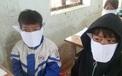 Nghệ An: Sẽ thu hồi thông báo kỷ luật cô giáo đăng ảnh học sinh đeo khẩu trang giấy