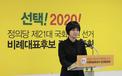 Nữ chính trị gia Hàn Quốc có nguy cơ tan tành cả sự nghiệp vì... thuê người cày rank hộ LMHT