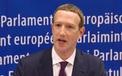 """Sau Mỹ, châu Âu hối thúc siết chặt """"vòng vây""""với các ông lớn công nghệ"""