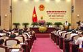 Hà Nội tổ chức họp Hội đồng nhân dân kiện toàn nhân sự cấp cao
