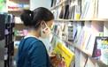 Để sách trở thành lựa chọn hàng đầu của con trẻ