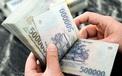 Chính thức đề xuất tăng 15% lương hưu với 8 nhóm đối tượng từ đầu năm 2022
