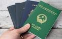 Bộ Công an ban hành quy định về hộ chiếu gắn chip điện tử
