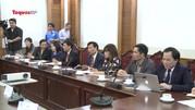 Bộ trưởng Nguyễn Ngọc Thiện làm việc với Hội đồng kinh doanh Hoa Kỳ - ASEAN