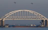 Bản tin Audio Thế giới tuần qua số 39: Nấc thang căng thẳng mới trong quan hệ Moscow - Kiev
