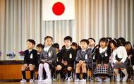Nhật Bản sẽ chi hơn 300 nghìn tỷ đồng cho giáo viên trong năm tài khóa 2019