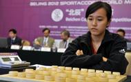 Gần 100 kỳ thủ tranh tài tại Giải vô địch Cờ tướng trẻ Châu Á mở rộng Việt Nam 2018