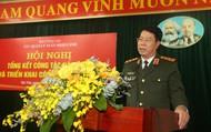 Đẩy nhanh tiến độ thực hiện đề án sản xuất, phát hành hộ chiếu điện tử Việt Nam