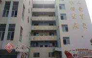 Nhà trẻ Trung Quốc bị kẻ thủ ác tấn công bất ngờ: Hàng chục trẻ và giáo viên bị bỏng