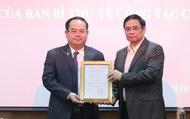 Cục trưởng Cục Bảo vệ chính trị nội bộ Quản Minh Cường giữ chức Phó Trưởng Ban Tổ chức Trung ương