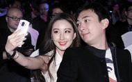 """Đại thiếu gia tỷ phú hàng đầu Trung Quốc rơi vào """"thảm cảnh"""" vì bị cấm du lịch xa hoa, tiệc tùng xa xỉ"""