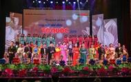 Sắp diễn ra 'Vang mãi giai điệu Tổ Quốc lần thứ 4' - Chương trình nghệ thuật lớn đầu tiên chào đón năm mới 2020