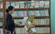 Đánh giá hoạt động thư viện – Một điểm mới trong Luật Thư viện 2019