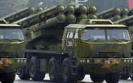 """Siêu vũ khí mới của Trung Quốc """"phủ bóng"""" eo biển Đài Loan?"""