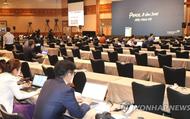 Hàn Quốc chi lớn cho thượng đỉnh Mỹ - Triều tại Việt Nam