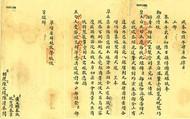 """Triển lãm """"Quan xưởng triều Nguyễn qua Châu bản - Di sản tư liệu Thế giới"""""""