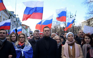 """Phe đối lập Nga mong đợi """"đảo ngược"""" thái độ của tân Tổng thống Mỹ với Điện Kremlin"""