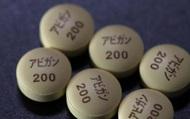 """Trung Quốc xác nhận thuốc của Nhật Bản có hiệu quả điều trị Covid-19, và chuẩn bị tự sản xuất phiên bản """"generic"""" loại thuốc này"""