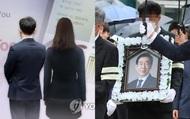 Cựu thư ký lần đầu công khai lên tiếng về hành vi quấy rối tình dục của Thị trưởng Seoul quá cố, tiết lộ nhiều việc làm gây bức xúc