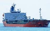 Thông tin mới nhất về 2 thuyền viên Việt Nam trên tàu Hàn Quốc bị Iran bắt giữ