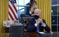 Ai là thành viên nội các đầu tiên của chính quyền Tổng thống Biden?