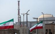 EU tăng cường gây sức ép, đưa Iran trở lại thỏa thuận hạt nhân