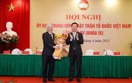 Ông Đỗ Văn Chiến được giới thiệu giữ chức Chủ tịch Ủy ban Trung ương Mặt trận Tổ quốc Việt Nam