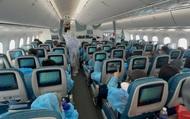 Chuyến bay trực tiếp đầu tiên đưa công dân Việt Nam từ Hoa Kỳ về nước trong năm 2021