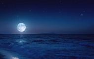 NASA cảnh báo hiện tượng Mặt Trăng 'lắc lư' có thể gây ra triều cường kỷ lục trên Trái Đất