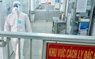 Hà Nội tiếp tục ghi nhận thêm 17 trường hợp dương tính SARS-CoV-2 thuộc 7 chùm ca bệnh
