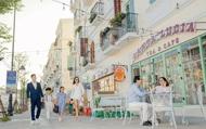 """Nam Phú Quốc - điểm đến """"tuổi trẻ sống vui, tuổi già an lạc"""""""