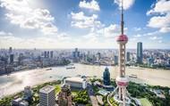 Những tòa nhà chọc trời… 'xấu' nhất thế giới