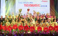 """Chủ tịch nước Trần Đại Quang đến dự chương trình nghệ thuật """"Vang mãi giai điệu Tổ Quốc"""""""