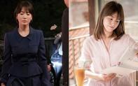Ngoài kiểu tóc 10 năm không đổi, chiếc túi này của Song Hye Kyo còn khiến dân tình réo tên Hậu Duệ Mặt Trời