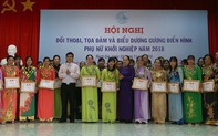 Kiên Giang: Biểu dương gương điển hình phụ nữ khởi nghiệp