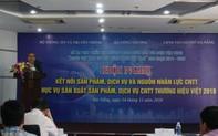 Việt Nam đã và đang là điểm đến của các công ty đa quốc gia lớn