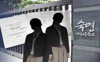 Bóng đen gian lận thi cử len lỏi vào giáo dục Hàn Quốc