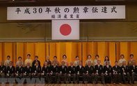 Hai tri thức Việt nhận huân chương cao quý từ Nhà Vua Nhật Bản