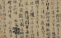 """Bức thư pháp cho mượn làm """"bùng cháy"""" căng thẳng Trung Quốc, Đài Loan"""