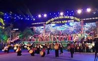 Mường Then hội tụ và phát triển- Khai mạc Ngày hội Văn hóa dân tộc Thái lần thứ II tại Điện Biên