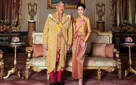 Hoàng Quý phi Thái Lan vừa bị phế truất là ai?