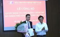 Trưởng Ban Thời sự VTV giữ chức vụ Phó Tổng Giám đốc Đài Truyền hình Việt Nam