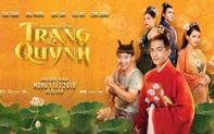 Chùm phim truyện trong chương trình toàn cảnh - Cái nhìn rõ nét về điện ảnh Việt Nam